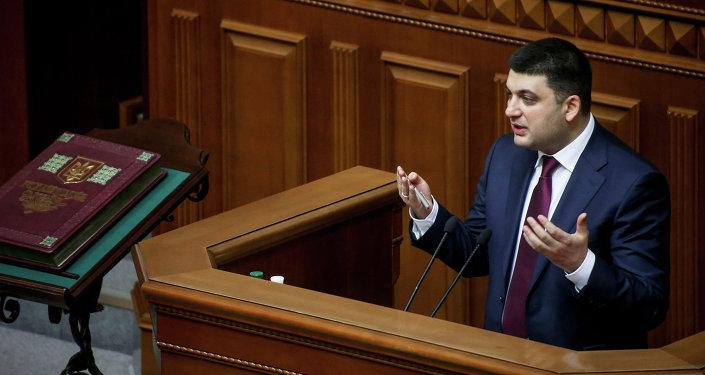 Primer ministro de Ucrania, Vladímir Groisman.