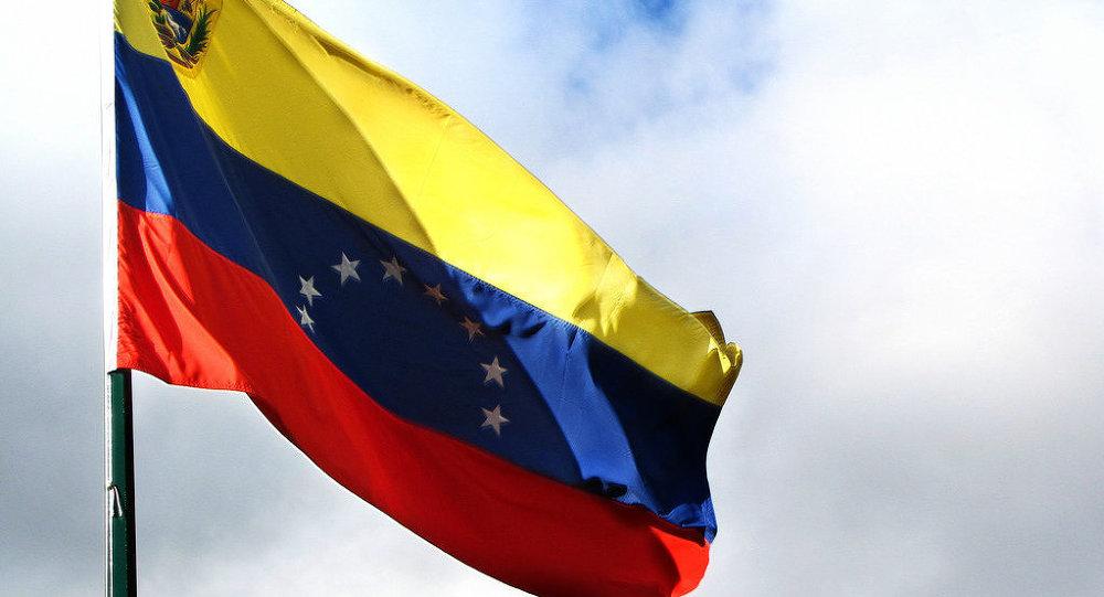 El Foro de Sao Paulo discute la agresión imperialista en Venezuela