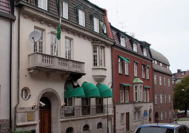 Embajada de Arabia Saudí en Estocolmo