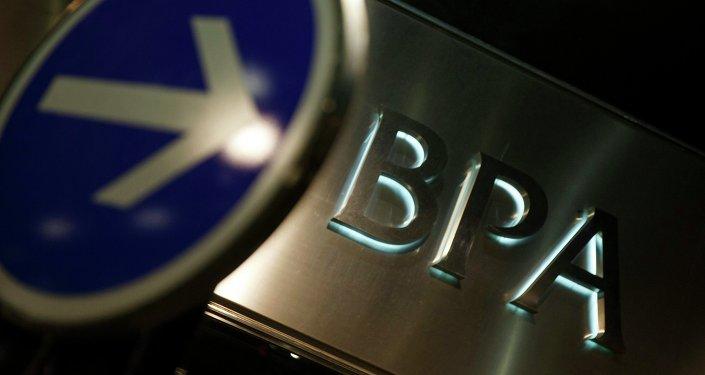 """Andorra dice que el informe de EEUU sobre el lavado de dinero por el BPA es """"impreciso"""""""