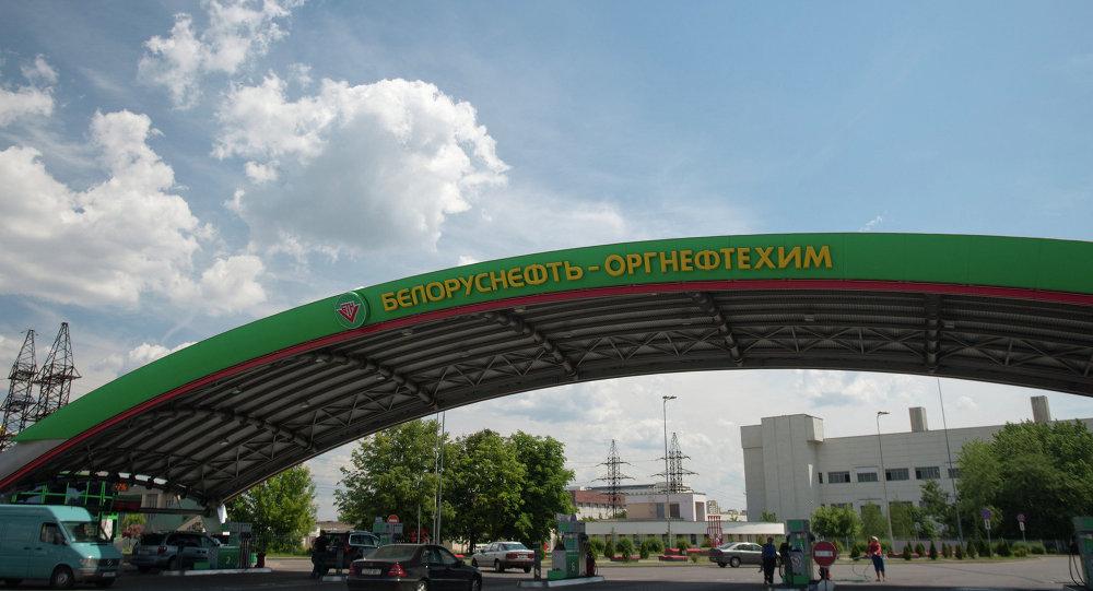 Belorusneft