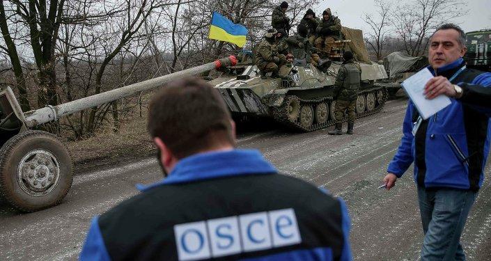 La OSCE constata que el armisticio en el este de Ucrania se cumple en general