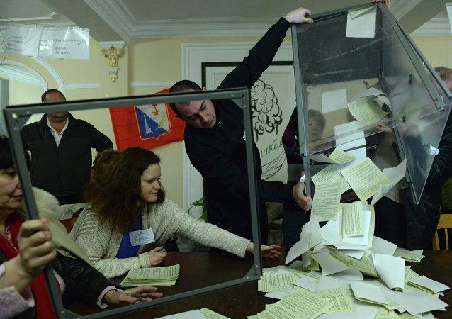 Referéndum de Crimea