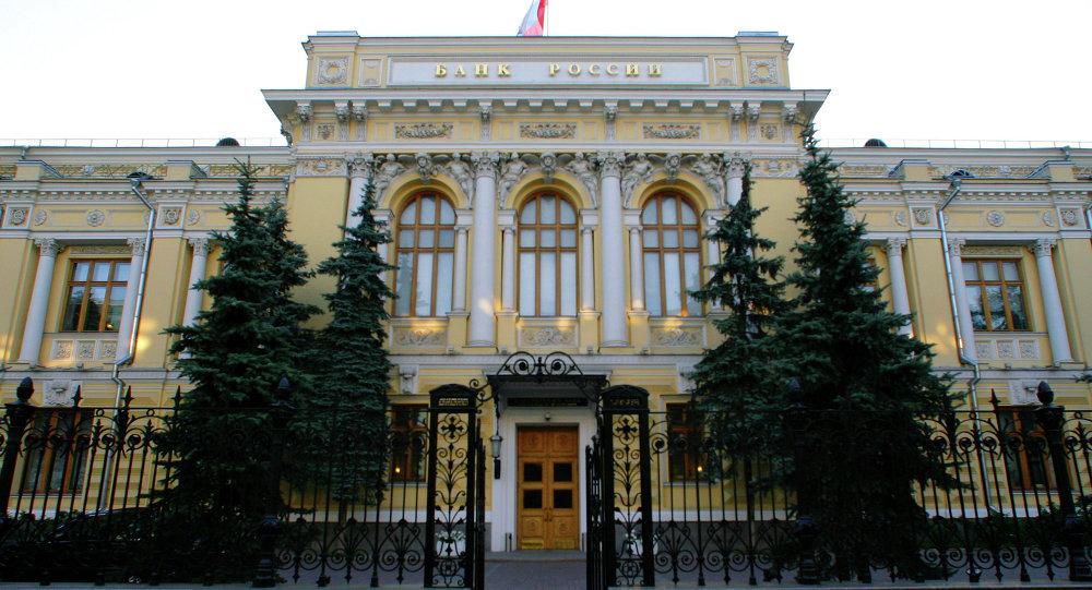 Banco Central de Rusia