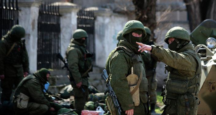 Operación en Crimea (Archivo)
