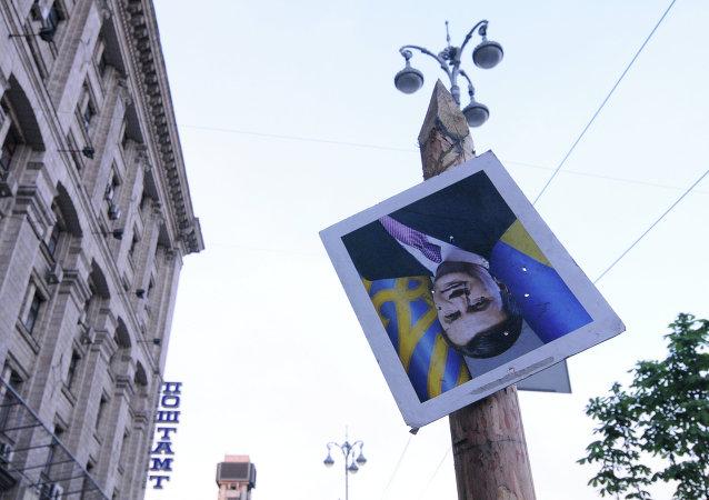 Kiev busca demorar el cumplimiento de los acuerdos políticos de Minsk