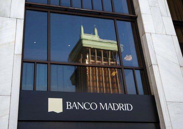 Banco de Madrid, filial del andorrano BPA