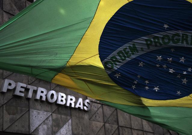 La Justicia de Brasil inicia la décima fase de la Operación Lava Jato con 18 detenciones