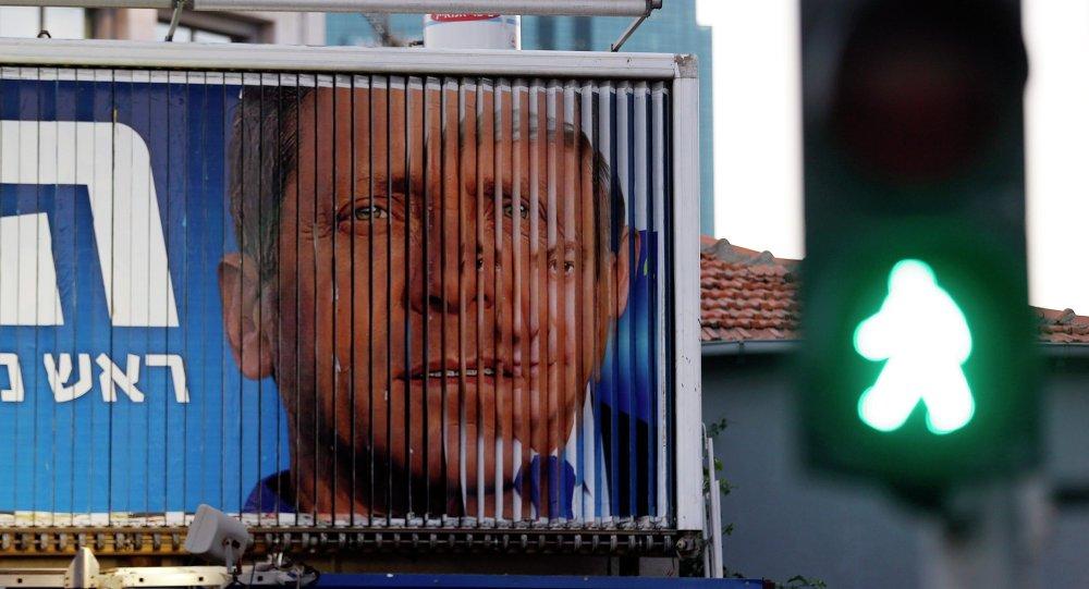 Israel celebra hoy unos comicios que podrían poner fin a la era Netanyahu