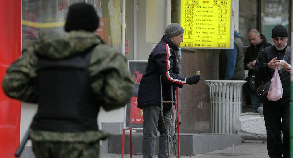 Crisis económica en Ucrania se debe a la política ineficaz de Kiev, según un político