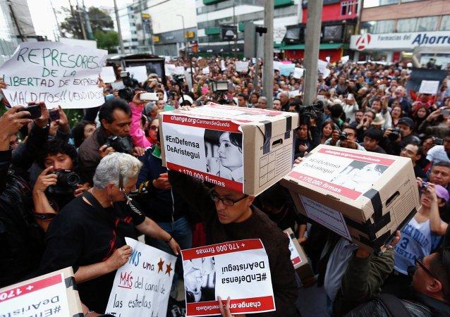 Manifestaciones de protesta en México