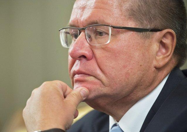 Alexei Uliukáev, exministro de Desarrollo Económico de Rusia