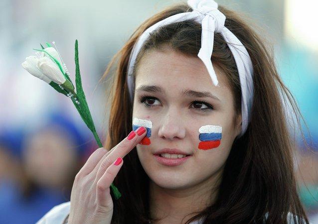 Chica rusa