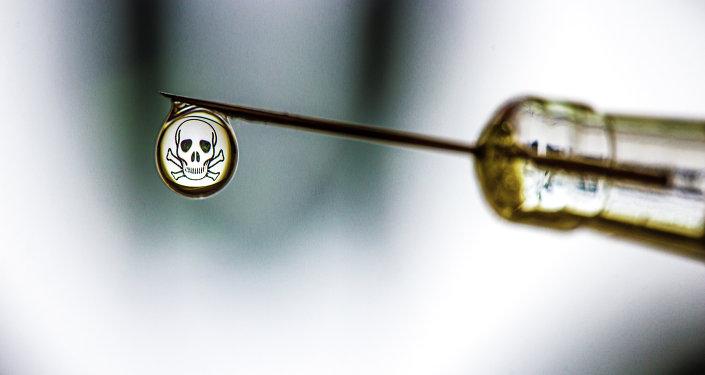 Publican impactantes fotos de los negativos efectos de la drogadicción