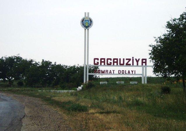 Moscú destaca que los habitantes de Gagauzia abogan por estrechar relaciones con Rusia