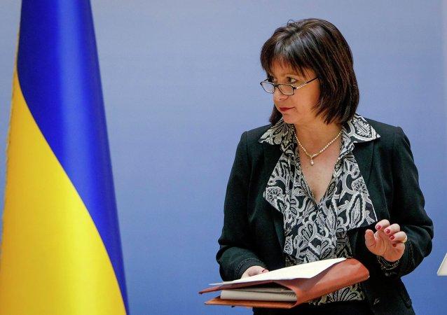 Natalie Jaresko, ministra de Finanzas de Ucrania
