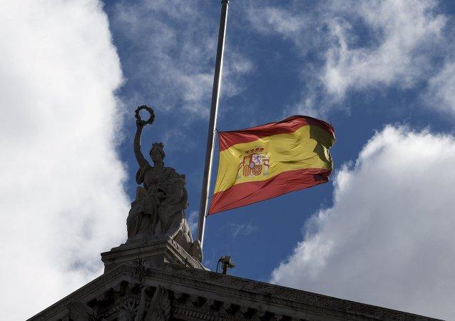 Bandera de España a media asta
