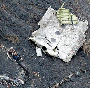Lufthansa ve incomprensible el accidente de avión