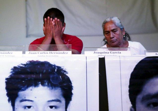 Familiares de los estudiantes desaparecidos en Ayotzinapa