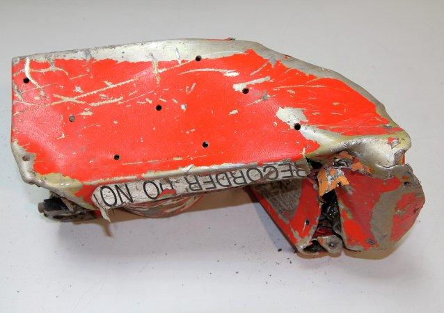 Una de las cajas negras del Airbus A320 accidentado en los Alpes