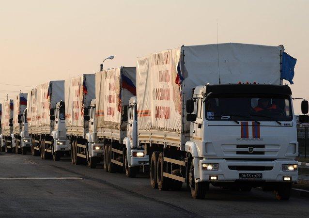 Rusia enviará este jueves el convoy humanitario 38 a Donbás