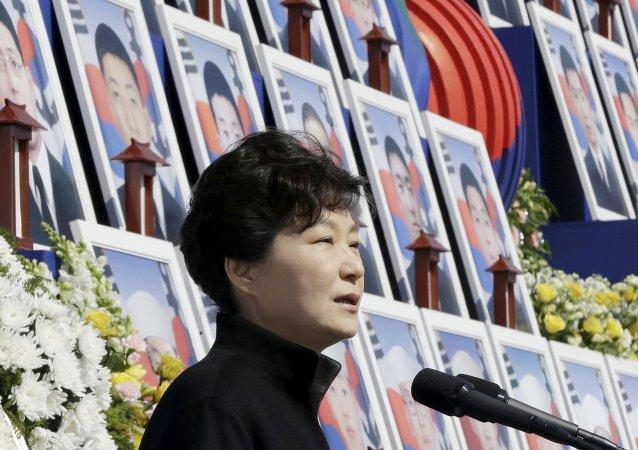 Park Geun-hye, presidenta surcoreana