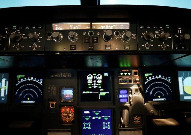 Un simulador del vuelo (Archivo)