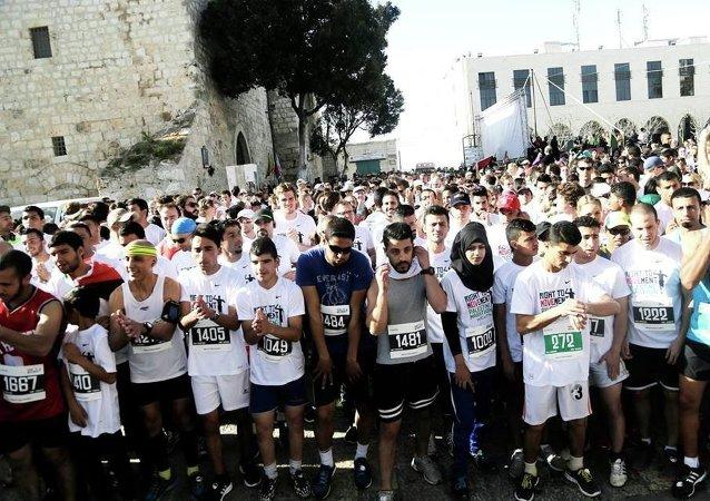 Maratón de Palestina
