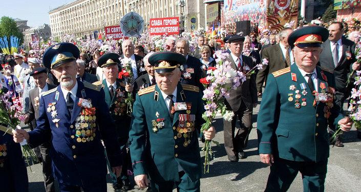 Celebración del Día de la Victoria en Kiev (Archivo)