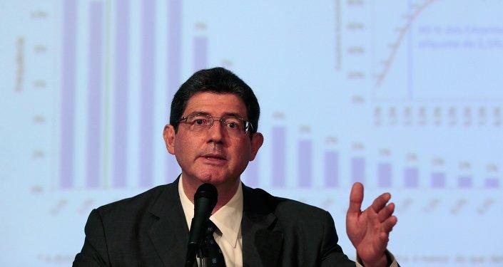El ministro de Hacienda de Brasil, Joaquim Levy