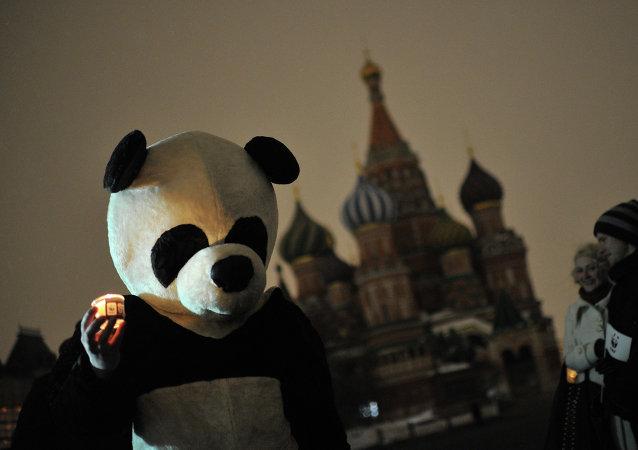 La Hora del Planeta en Moscú (archivo)