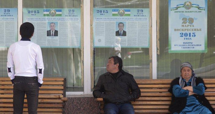 Uzbekistán celebra elecciones presidenciales