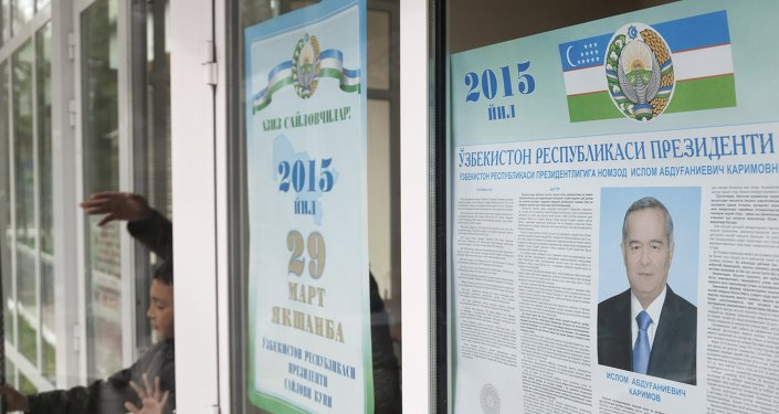 Elecciones presidenciales en Uzbekistán