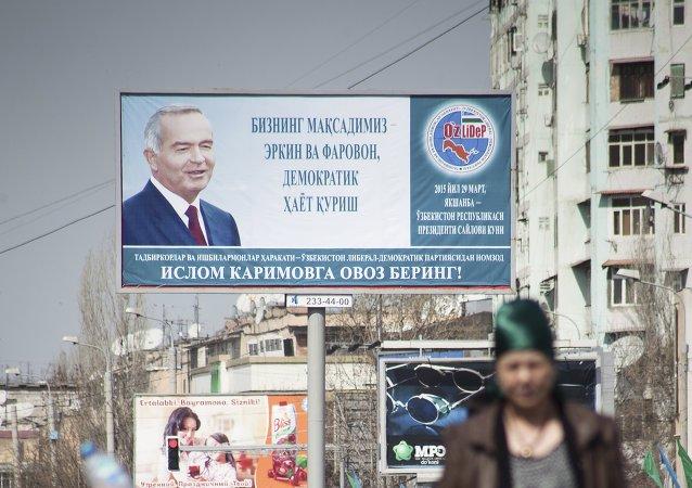 Observadores rusos no registran presión a electores en comicios presidenciales uzbekos