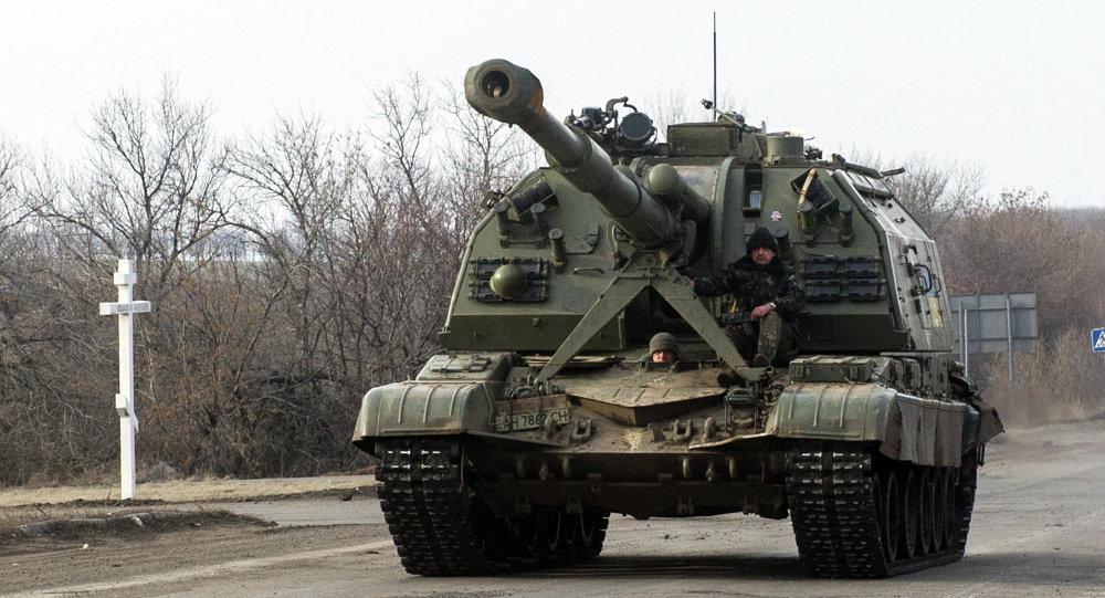 Obús Autopropulsado MSTA-S ucraniano (Archivo)