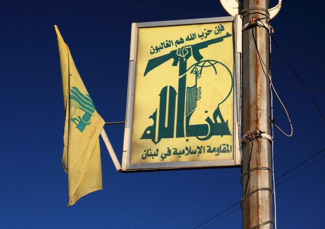 Bandera del Hezbolá