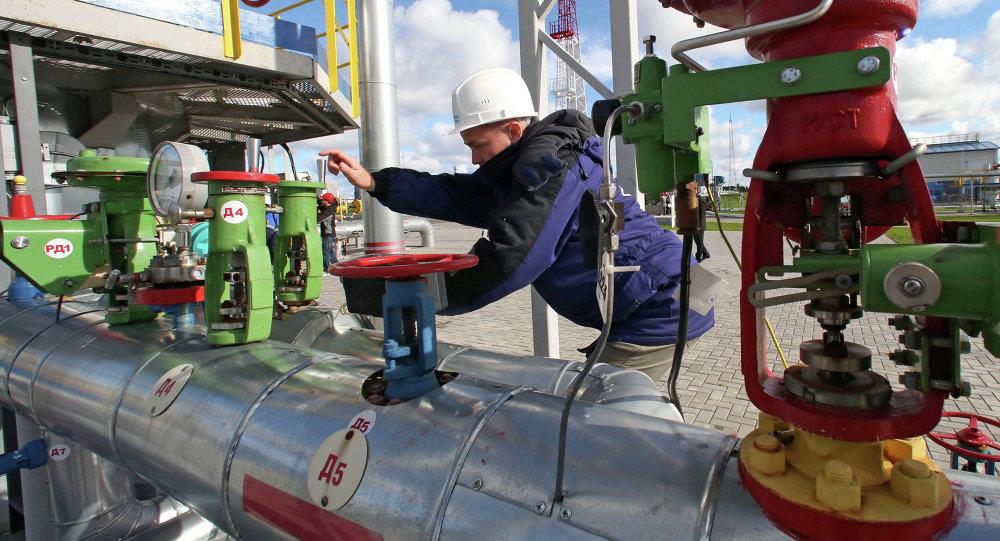 Depósito de gas subterráneo
