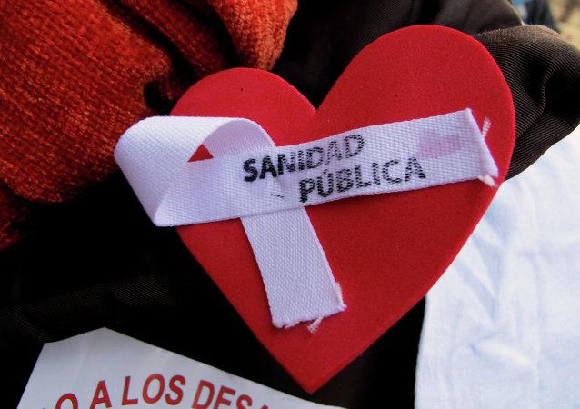 Medicos por la Sanidad Publica