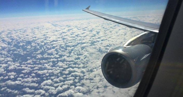 Vista por la ventana del Airbus A321