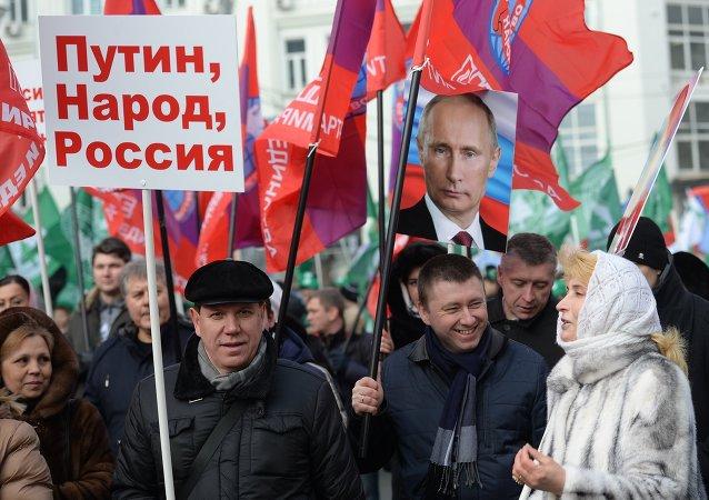 Manifestación en apoyo de Vladímir Putin en Moscú