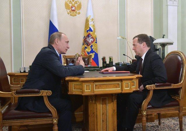 Presidente de Rusia, Vladímir Putin y primer ministro Dmitri Medvédev