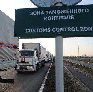 Convoy humanitario ruso para Donbás