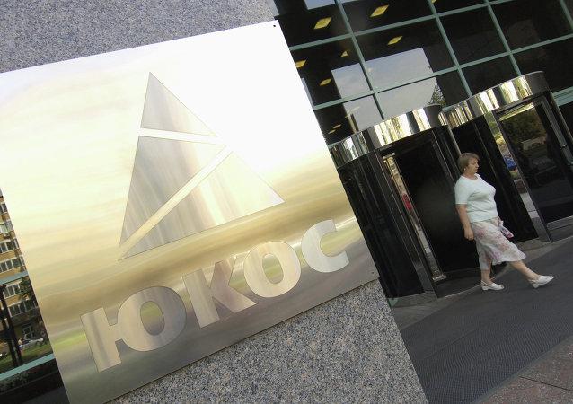 La portavoz de Yukos en Londres defiende el acuerdo alcanzado con Rosneft