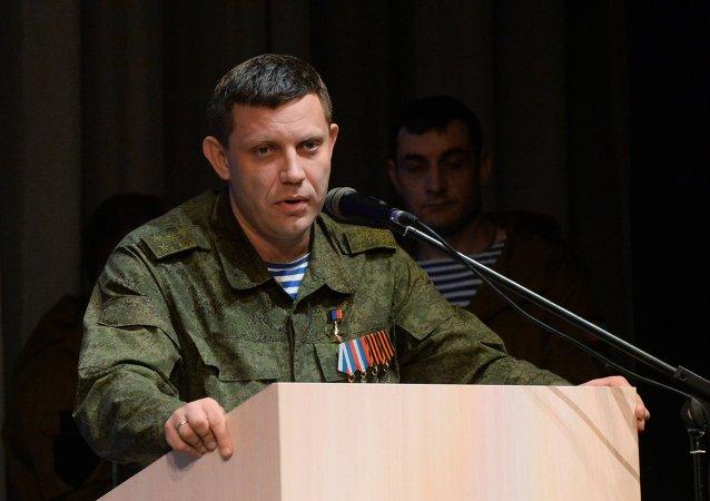 Alexandr Zajárchenko, líder de la autoproclamada República Popular de Donetsk, asesinado el 31 de agosto en el Donetsk