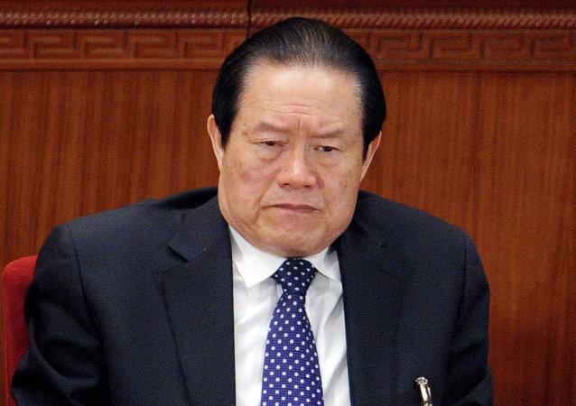 Zhou Yongkang, antiguo jefe de la seguridad nacional de China