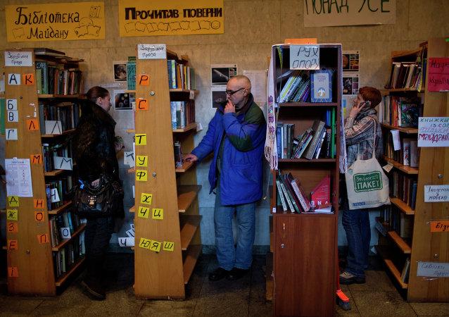 Biblioteca del Centro Internacional de Convenciones Casa Ucraniana en Kiev