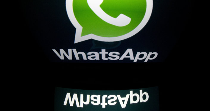Logo de WhatsApp (archivo)