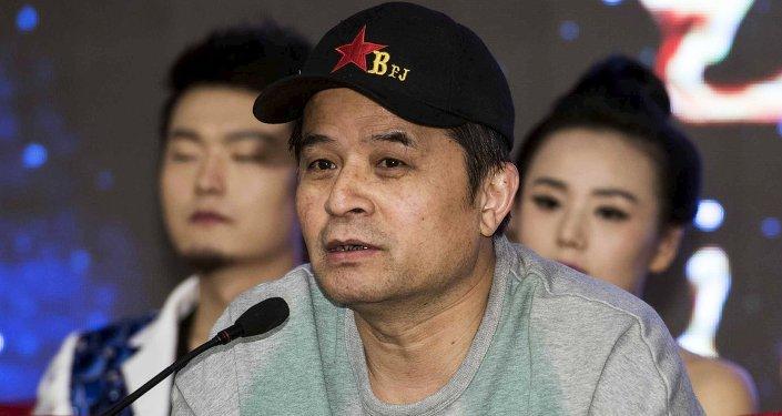 Bi Fujian