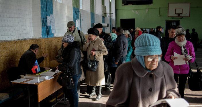 Elecciones en Donbás