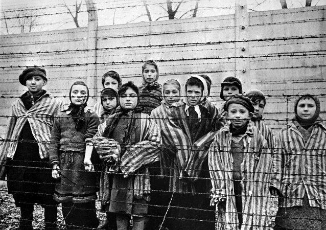 Día Internacional de la Liberación de los Campos de Concentración Nazis